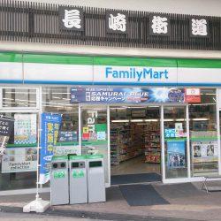 ファミリーマート 黒崎熊手2丁目店