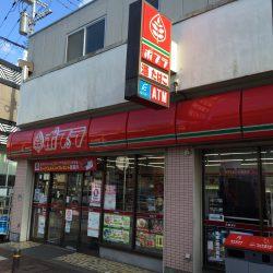 ポプラ 八幡黒崎2丁目店