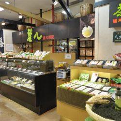 クロサキメイト お茶の大黒屋(茶・コーヒー)