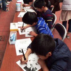 北九州市 漫画ミュージアム