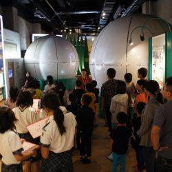 北九州市 環境ミュージアム
