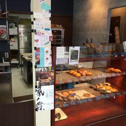 Boulangerie Avec le pain(ブーランジェリー アベック ル パン)