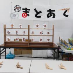 北九州市 児童館 (南曽根児童館)