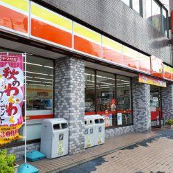 デイリーヤマザキ 八幡黒崎店
